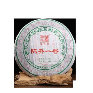 陈升号 2011年 陈升一号 生茶 400克/饼