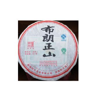陈升号 2010年 布朗正山 普洱茶 生茶 357克
