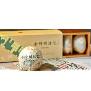 2019年下关沱茶 金榜销法沱 普洱熟茶 500克/条