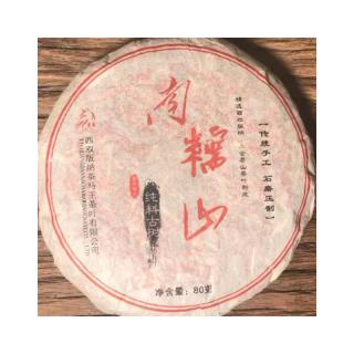 【双十二特惠买1送1】2012年贡马《南糯山》版纳原产地仓储普洱茶生茶80克/饼