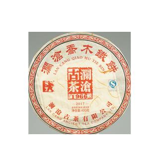 澜沧古茶 2017年 乔木铁饼 普洱茶 熟茶 400克/饼