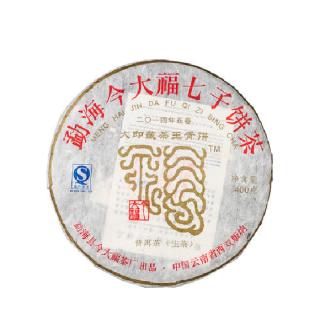 今大福 2014年 大印藏茶王青饼 普洱茶 生茶 400克/饼