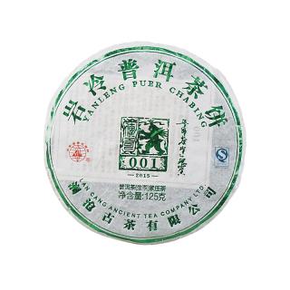 澜沧古茶 2015年001景迈明前古树  普洱茶 生茶 125克/饼