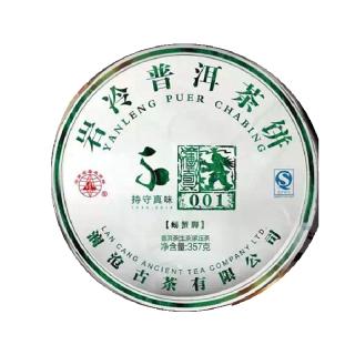 澜沧古茶 2016年001头春纯料古树茶  普洱茶 生茶 357克/饼