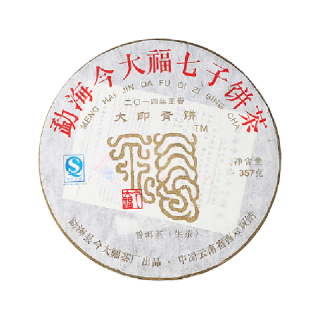 今大福 2014年 大印青饼 普洱茶 生茶 357克/饼