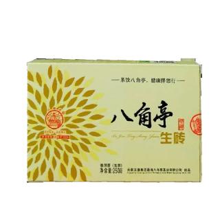 八角亭 2019年 生砖 普洱茶生茶  250克/砖