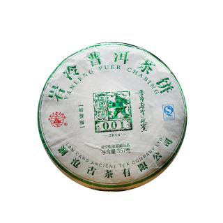 澜沧古茶 2014年001 螃蟹脚+景迈山明前古树春茶 普洱生茶饼 357克/饼