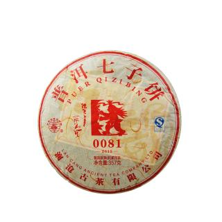 澜沧古茶 2015年 0081 普洱茶熟茶 357克/饼