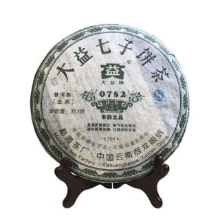 2007年大益 701批 0782 普洱生茶  357克/饼