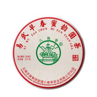 八角亭 2019年 易武早春蜜韵圆茶 易武大树普洱生茶 357克/饼