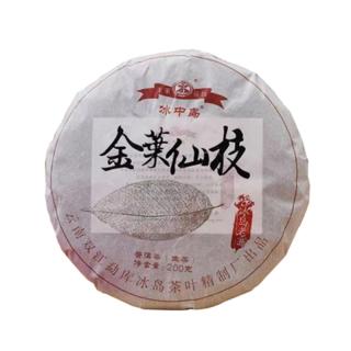 冰中岛 2019年 金叶仙枝 普洱茶 生茶 200克/饼