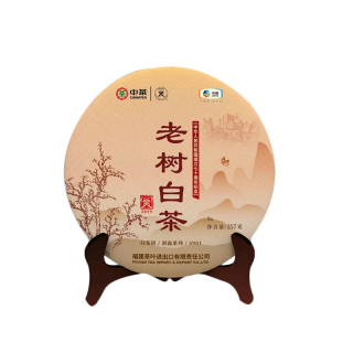 中茶 蝴蝶牌 福建白茶5901老树白茶饼 润露系列紧压茶 357克/饼
