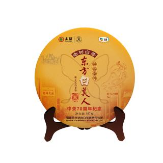 中茶 福鼎白茶 白美人白茶饼357克/饼 茶叶中粮出品