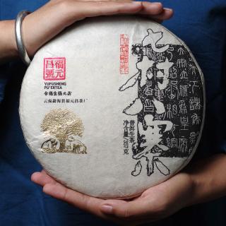 福元昌 2019年 书法系列 七村八寨 普洱茶生茶 357克/饼 带礼盒