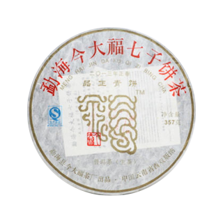 今大福 2013年 品正青饼 普洱茶 生茶 357克/饼