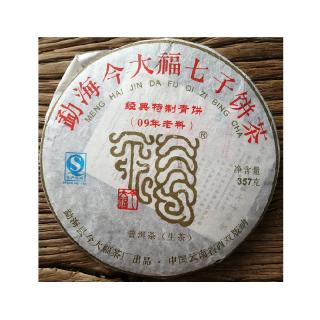 今大福 2014年 经典特制青饼(09年老料)357克/饼