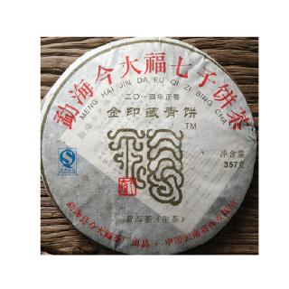 今大福 2014年金印藏青饼  普洱生茶 357克/饼