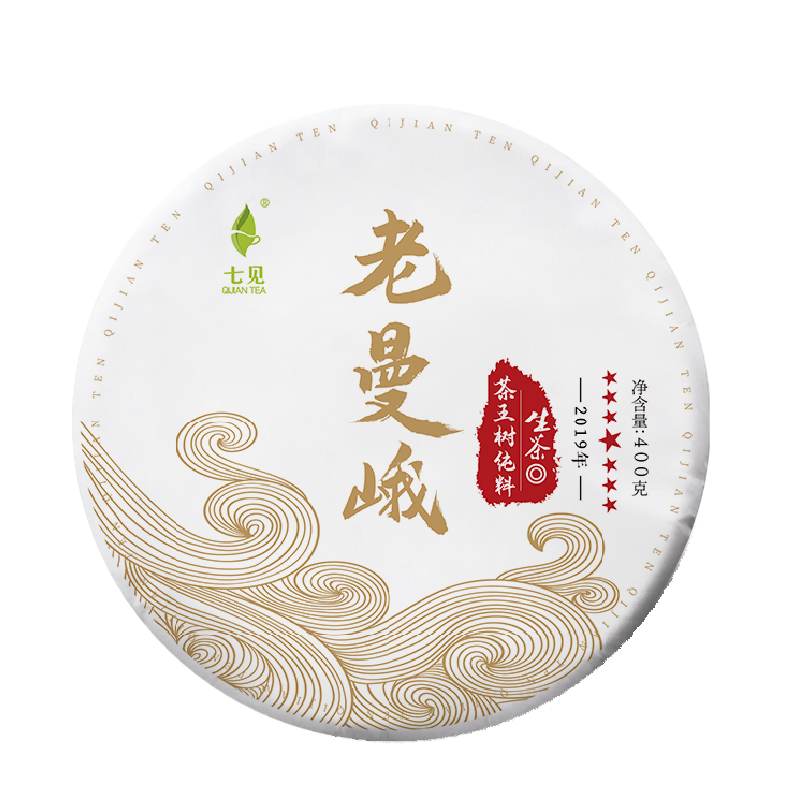 七见 2019年 七星 老曼峨古树茶普洱茶 生茶 400克/饼