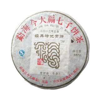 今大福 2013年经典特优青饼 普洱茶 生茶 357克/饼