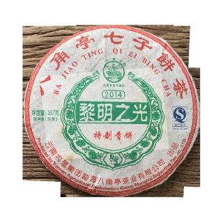 八角亭 2014年 黎明之光 特制青饼 普洱生茶 357g/饼
