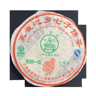 八角亭 2007年 孔雀之乡 珍藏版布朗一号  357克/饼