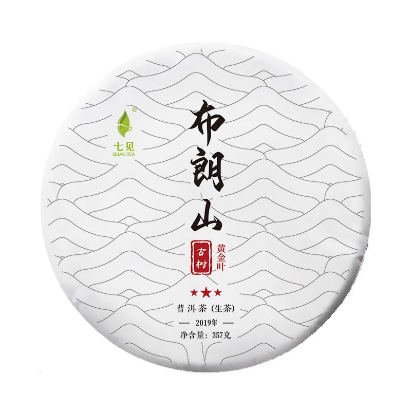 【买五送一】七见 2019年 三星 布朗山 古树黄金叶 生茶 357g/饼