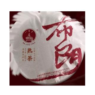 八角亭 2019年 布朗熟茶 普洱茶熟茶 357克/饼