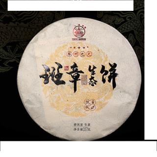 八角亭 2019年黎明之光班章生态饼 限量版 普洱茶 生茶 357克/饼