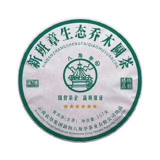 八角亭 2019年 新班章生态乔木圆饼 普洱茶 生茶 357克/饼