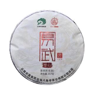 八角亭 2019年 易武凰后 普洱茶 生茶 357克/饼