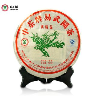 中茶2007年易武普洱茶圆茶绿大树典藏品普洱茶生茶380克/饼