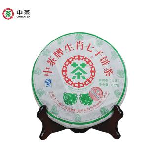 中茶2007年普洱茶生茶 生肖猪青饼 生茶饼 357克/饼