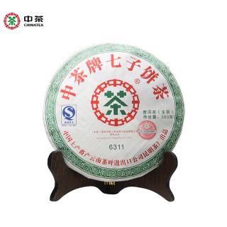 中茶2007年6311普洱茶生茶380克/饼