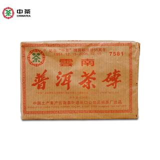 中茶2006年纪念商标注册55周年7581普洱茶熟茶250克/砖12年干仓