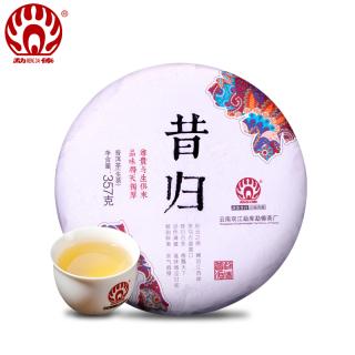 勐傣茶厂2018年昔归古树纯料普洱茶生茶357克/饼