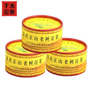 下关沱茶 2012年 易武正山 老树茶 生茶 100克/沱
