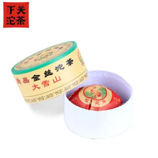 云南普洱茶 下关2017年尚品金丝沱茶大雪山生茶 100克/盒