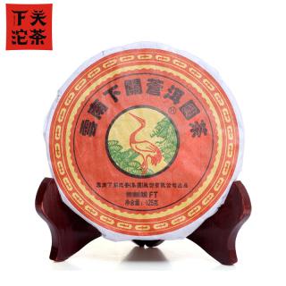 下关沱茶 2014年 苍洱圆茶 小苍洱 饼茶 生茶 125克/饼