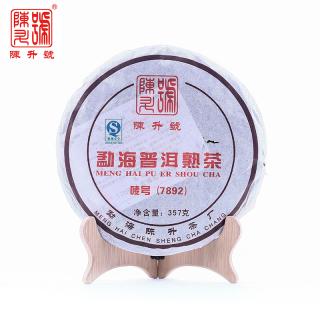 2007年陈升号7892勐海普洱茶熟茶357克/饼