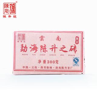 陈升号2007年陈升之砖普洱茶熟茶300克/砖