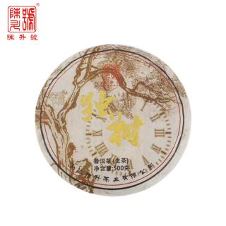 陈升号2018年 独树 普洱茶生茶 500克/饼