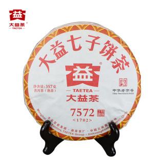 大益普洱茶传统标杆1702批7572熟茶357克/饼