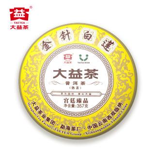 大益2017年金针白莲普洱茶臻品茶礼皇茶熟茶礼盒装357克/饼