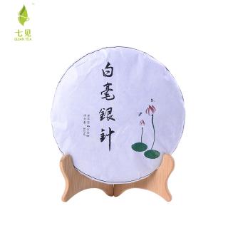 【七见】2018年明前春尖景谷白毫银针 白茶357克/饼