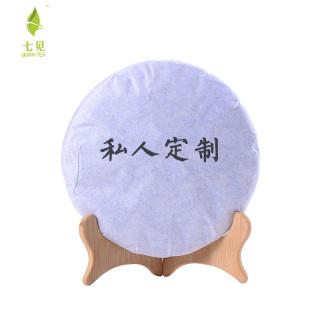 【七见私人定制】2018年月光白一芽两叶白茶 357克/饼