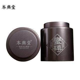 本兴堂 2018年蛮砖龙珠 400克/盒