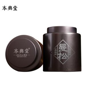 本兴堂2018年曼松龙珠 400克/盒