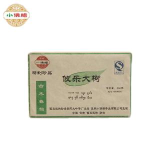 小佛腊2006年 特制珍品 攸乐大树生茶 250克/砖