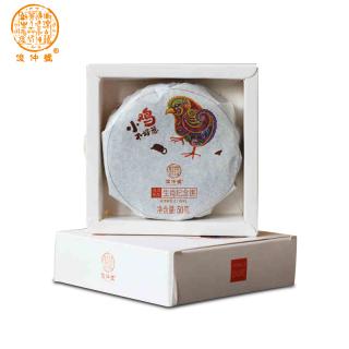 俊仲号2017年鸡年生肖纪念饼小鸡饼普洱茶熟茶云南凤凰50克饼茶
