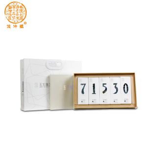 俊仲号2016年五方熟茶普洱茶砖茶云南茶叶品鉴级500克礼盒装